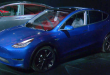 Tesla-Model-Y-Event2.png