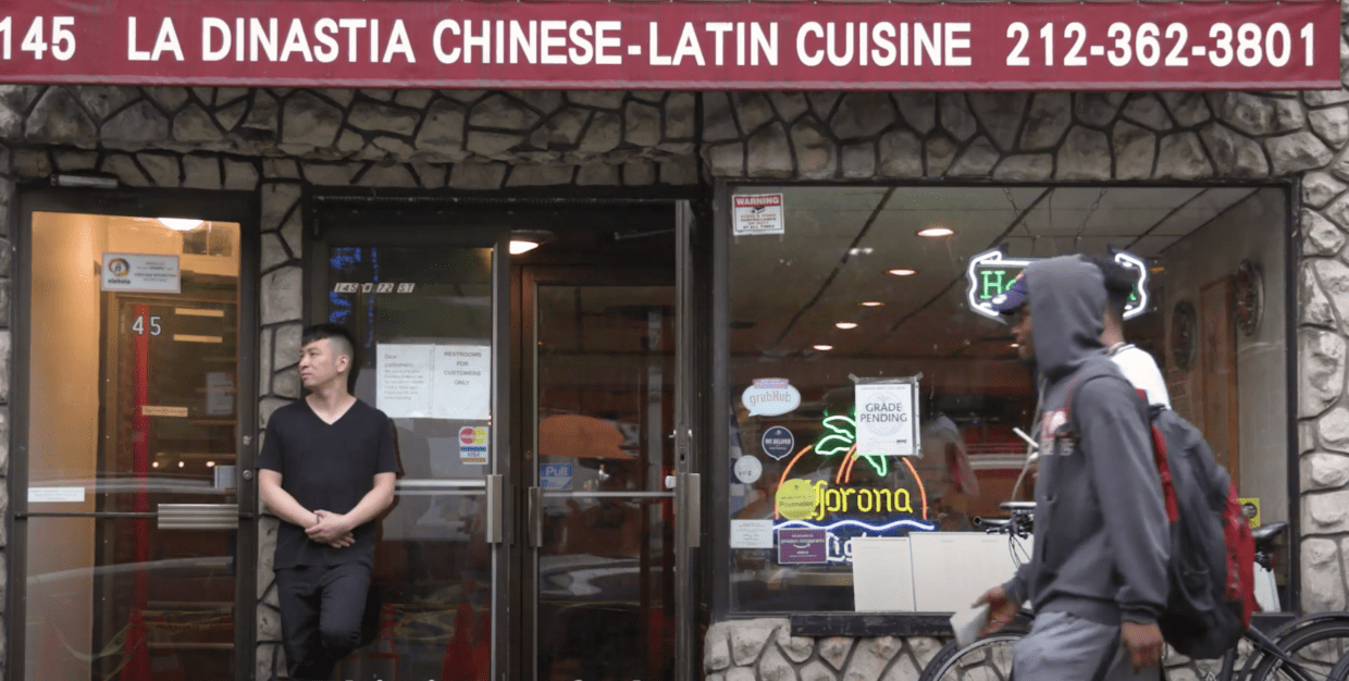 Chinese Latinos Explain Chino-Latino Food by REMEZCLA