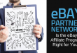 ebay-partner-network-tw.png